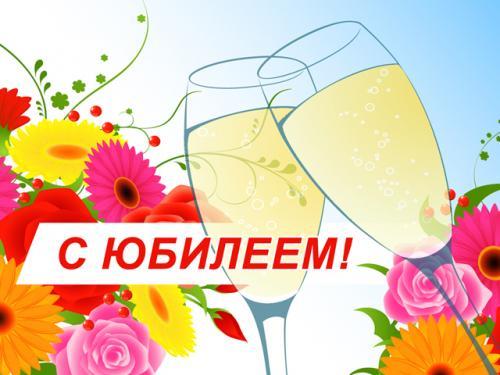 Счастья всем!